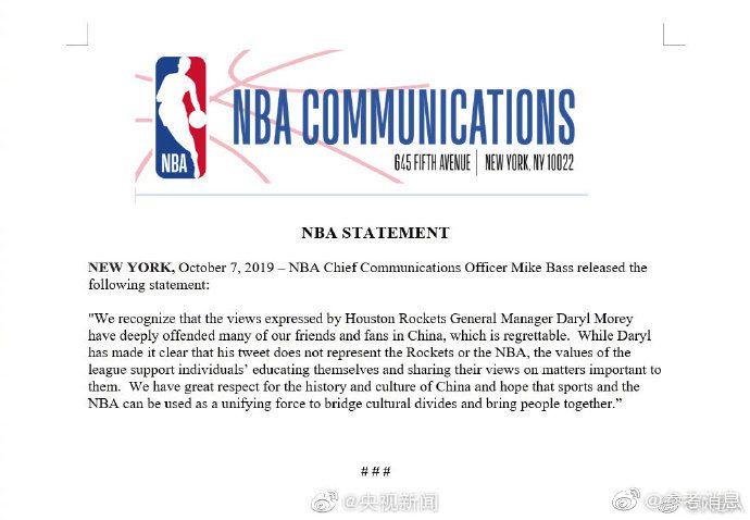 NBA火箭队总经理莫雷在推特上发表关于香港问题的言论引发巨大-闻远达诚管理咨询