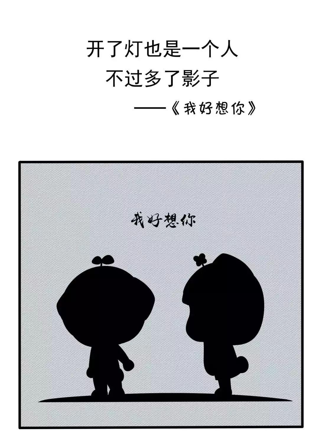 CH珠宝情感 青梅竹马还是会败给一见钟情的(图4)